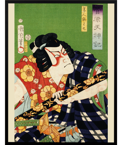 The actor of the Kabuki...